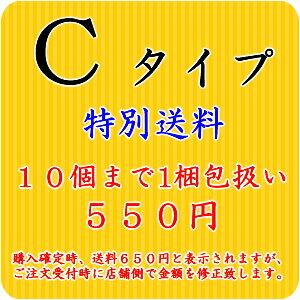 白川茶100%使用【岐阜県産紅茶(やぶきた種)】リーフ30g