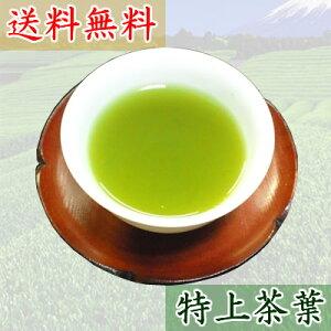 なべしま銘茶深蒸し煎茶【露】100g