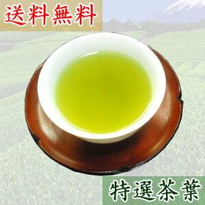 オリジナル深蒸し茶【菊】100g