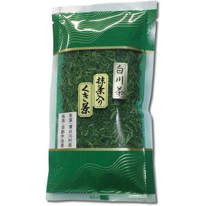 白川茶抹茶入り茎茶100g