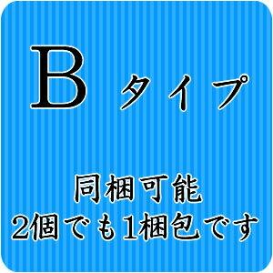 伊藤園ビタミンフルーツ熟ミックス350gPET×24本