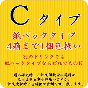 伊藤園ビタミンフルーツ信州産巨峰ミックス200ml紙パック×24本