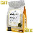 猫用 ブリスミックス /キャット チキン 2kg 【全年齢対応キャットフード 口腔善玉菌K12配合 BLISMIX 正規品】