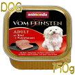 アニモンダ・犬用/フォムファインステン/アダルト(牛肉・豚肉・七面鳥の心臓)150g/犬用・ドッグフード・ウェット・アダルト・シニア・食物アレルギー・ANIMONDA・正規品