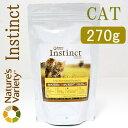 猫【ネイチャーズバラエティ】インスティンクト チキン フォーミュラ 540g(270g×2個)数量限定【ドライ・全年齢対応・穀物不使用・Nature's Variety】