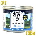 最短賞味2020/10・ジウィピーク 猫 キャット缶 ラム 185g キャット ウェット・全年齢対応・総合栄養食・Ziwipeak・ジーウィーピーク・正規品 zi94429