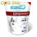 犬用 フォルツァ10 オト アクティブ 小粒 2kg 成犬・シニア犬対応ドライ ドッグフード 食物アレルギー対応 食事療法食 耳管・外耳サポート FORZA10 正規品
