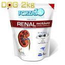 【フォルツァ10】犬用/リナールアクティブ 腎臓ケア 小粒 2kg 【 成犬用 シニア犬対応ドライ ドッグフード 食物アレルギー対応 腎臓サポート FORZA10 正規品】