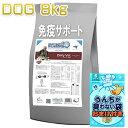 犬用 フォルツァ10 デイリーベト アクティブ 中粒 8kg【成犬用 シニア犬対応ドライ ドッグフード 免疫サポート FORZA10 正規品】