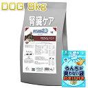 犬用 フォルツァ10 リナール アクティブ 中粒 8kg(4kg×2袋)【 成犬用 シニア犬対応ドライ ドッグフード 食物アレルギー対応 腎臓サポート FORZA10 正規品】