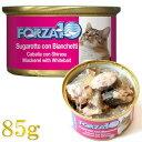 最短賞味2022.2・フォルツァ10 猫 メンテナンス サバ&シラス 85g缶 成猫用ウェット一般食キャットフードFORZA10正規品fo05609 その1