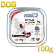 犬用 フォルツァ10 リナール アクティウェット 腎臓ケア 100gアルミトレイ 成犬 シニア犬 食事療法食 FORZA10 フォルツァディエチ 正規品