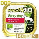 最短賞味2021.11・フォルツァ10 犬 エブリデイ ビオ ビーフ 150g×12個 成犬用総合栄養食ドッグフード FORZA10 正規品 fo11273s12