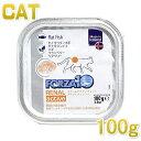 最短賞味2022.10・フォルツァ10 猫 リナール アクティウェット(フラットフィッシュ)100g 腎臓ケア猫用療法食キャットフード FORZA10正規品fo12270 その1