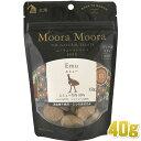 最短賞味2020.9・ムーラムーラ エミュー フリーズドライ 40g 犬用おやつ 猫もOK トッピング オーストラリア産 Moora Moora 正規品 mm82013