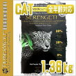 セレンゲッティ・プラチナム1.36kg全年齢対応キャットフード穀物不使用ドライ/ティンバーウルフSerengetiPlatinum正規品