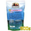 最短賞味2022.7.24・ワイソン バイタリティ 500g 成猫用キャットフード ドライ ワイソング WYSONG 正規品