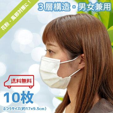 園芸 用 不織布 マスク