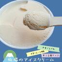 手作りアイスクリームギフトセット120ml × 12個入り
