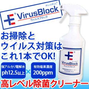 スプレー ウイルス ブロック ウィルス 引き出物 香典返し
