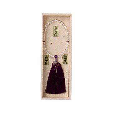 数珠 念珠 女性用本水晶(紫水晶仕立)正絹頭付房 桐箱入(楽天スーパーセール)