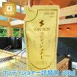 観音温泉水 コンディショナー詰替用600ml(トリートメント 観音コスメ リンス 詰め替え用)