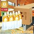 観音温泉水 2L×6本入り(お買い得10個セット)(飲む温泉 国産天然ミネラルウォーター ペットボトル)