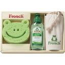 Frosch(フロッシュ) キッチン洗剤ギフト FRS-G15(内祝い フロッシュミニ 巾着 スポンジ 香典返し お返し 食器用洗剤ギフトセット お買い物マラソンセール) 1
