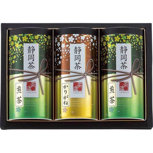 茶葉・ティーバッグ, 日本茶  S-504( )