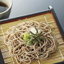 信州蕎麦 SS-30(麺類)(内祝い 結婚内祝い 出産内祝い 新築祝い 就職祝い 結婚祝い 引き出物