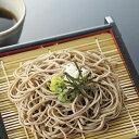 ギフト 阿波蕎麦 AWX-40P(日本製 麺類)(内祝い 結婚内祝い 出産内祝い 新築祝い 就職祝い 結婚祝い 引き出物 香典返し お返し)(キャッシュレス5%還元)