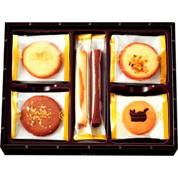 クッキー・焼き菓子, クッキー・焼き菓子セット・詰め合わせ 10 BD-10( )
