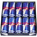 レッドブル(Red Bull) ENERGY BOX(飲料ドリンク 詰合せギフト)(内祝い 結婚内祝い 出産内祝い 新築祝い 就職祝い 結婚祝い 父の日ギフト 入学祝い 引き出物 香典返し ギフト お返し)