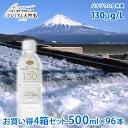 お買い得4箱セット 富士山のバナジウム水 130(極上プレミ...