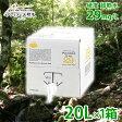 極上プレミアム天然水 伊豆の天然水29 20Lバックインボックス(1箱)(ミネラルウォーター 赤ちゃんのミルク用 お料理用 飲料水 超軟水)