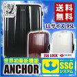 メーカー直送 レジェンドウォーカー スーツケース アンカー 95L/大型 LLサイズ