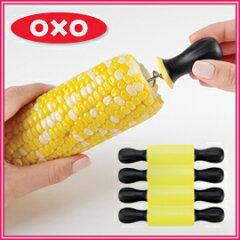 OXO コーンホルダー 熱々のとうもろこしが美味しく食べられる便利なアイテム