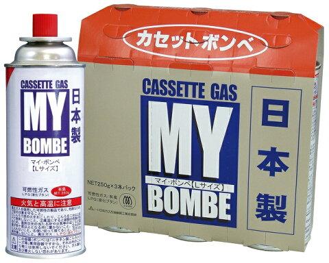 ニチネン マイボンベL 3本組(1セット) ガスボンベ カセットボンベ カセットガス ニチネンのカセットコンロ・ガスコンロ・ミセスヒート・ミスターヒートに対応