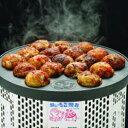 ■送料無料■電気式 半自動踊るたこ焼き器(18個取り)卓上式タコ焼き器 1時間で約90〜108個のタ