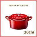 ■ラッピング無料■BONNE BONHEUR ボンボネール 20cmココットレッド ホーロー加工 デ ...