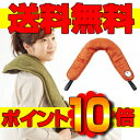 ■送料無料■【スライブ】 MD-8001 たたきマッサージャー 着ながらできる、新感覚マッサージ...
