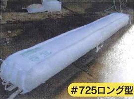 ひるおびで紹介!【土NO袋#725 ロング型 20枚入り】 ゲリラ豪雨対策・水だけで膨らむ緊急用土のう袋【smtb-td】