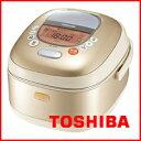 東芝IH保温釜 真空圧力炊き(0.5~5.5合) RC-10VXC TOSHIBA 炊飯器 RC10VXC