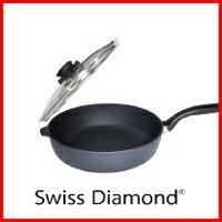 スイスダイヤモンド ソテーパン 24cm