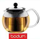 ■ボダム アッサム ティーポット 0.5L 可愛いらしいティーメーカーで美味しい紅茶を bodum ティープレス