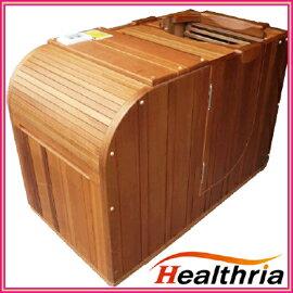 ヘルスリア ハーフスパ HR-H501 搬入設置費込 服を着たまま入れて汗もほとんどかかない新感覚の遠赤外線半身浴サウナ