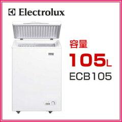 ■送料無料■エレクトロラックス 家庭用冷凍庫 105L チェストタイプ ECB105 【代金引換不...