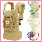 【ERGObabyエルゴベビー】スタンダードキャメルCREG00102赤ちゃんの肌にやさしいコットンを100%使用したエルゴベビーのベビーキャリア