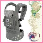【ERGObabyエルゴベビー】スタンダードギャラクシーグレーCREG00302赤ちゃんの肌にやさしいコットンを100%使用したエルゴベビーのベビーキャリア