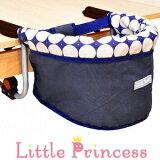 ■出産祝い■リトルプリンセス Little Princess テーブルチェア ネイビー ベビーチェア
